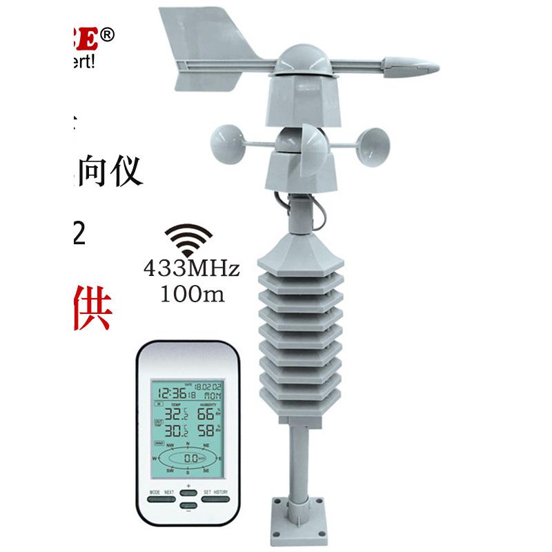 温美测0232小型家用无线气象站 电子风向仪 无线风速仪 迷你家庭气象站